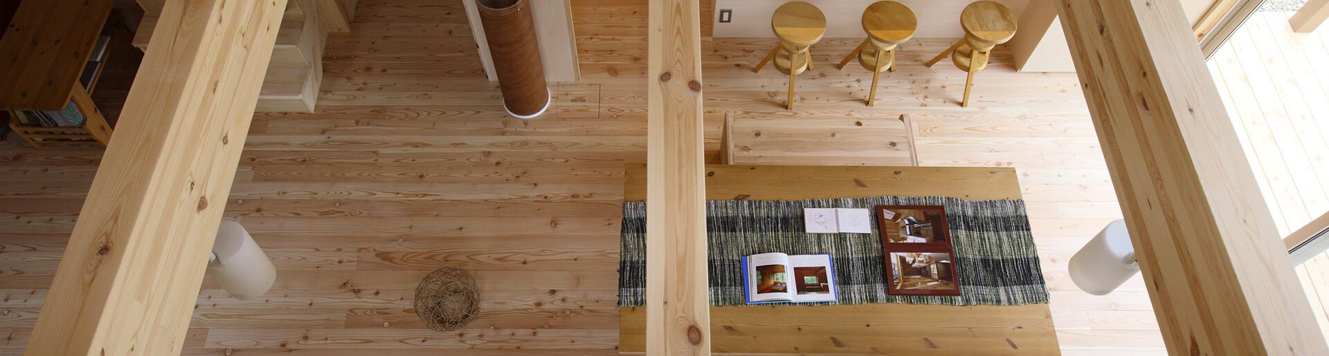 木の家に住むイメージ