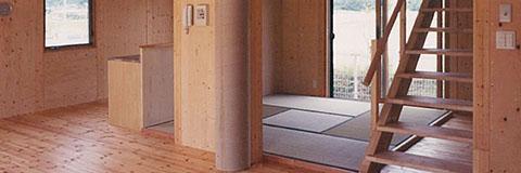 【Works 2-2】シンプルプランの木造打ち放し・動く畳の家