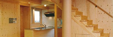 【Works 7-2】アイランドキッチンのある小さな家