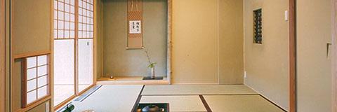 【Works 8-1】茶室のある家